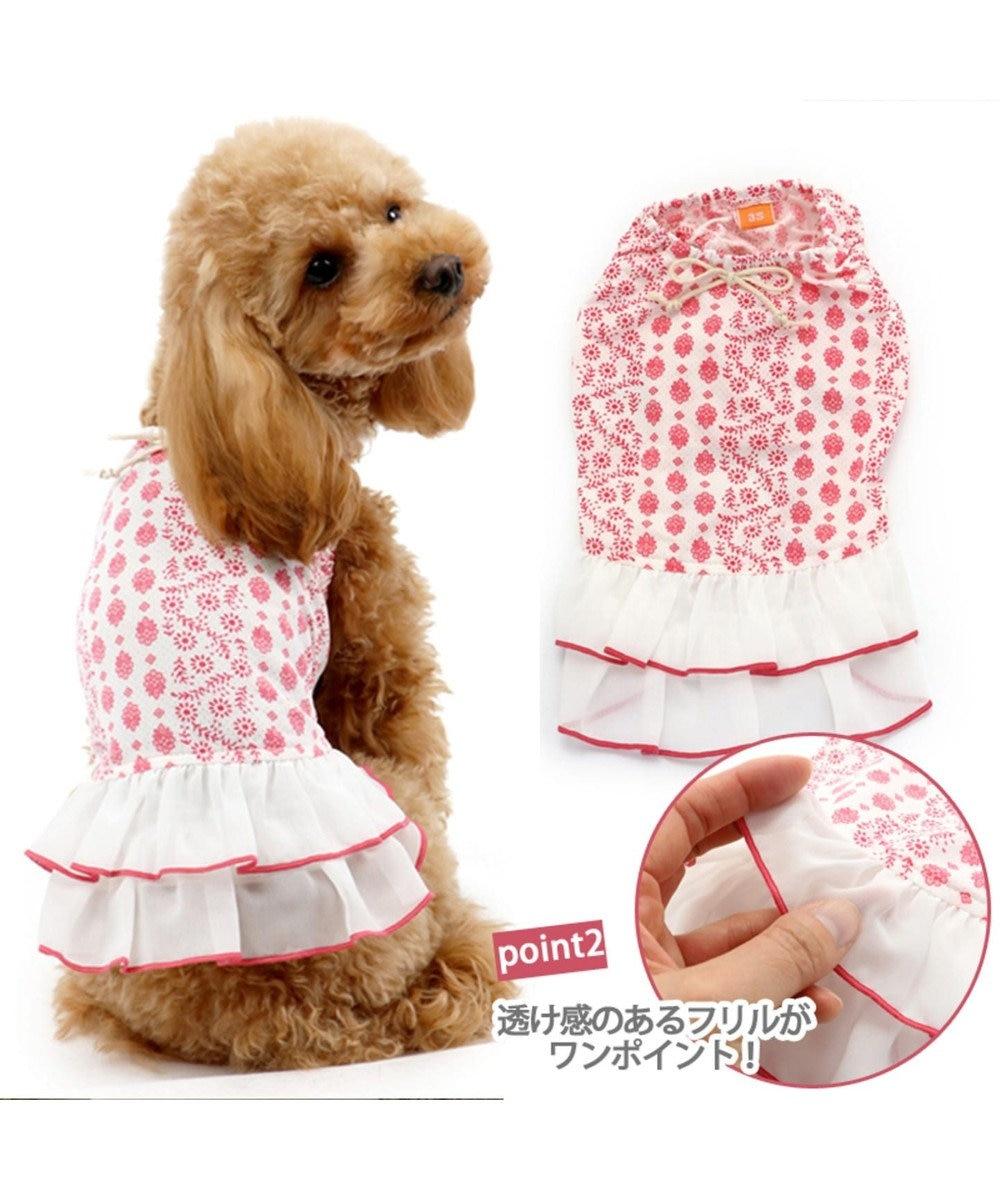 PET PARADISE ペットパラダイス クールマックス 接触冷感 虫よけ ワンピ桃〔小型犬〕 ピンク(淡)