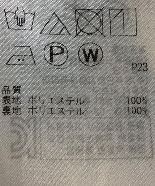 ONWARD Reuse Park 【23区】スカート春夏 イエロー