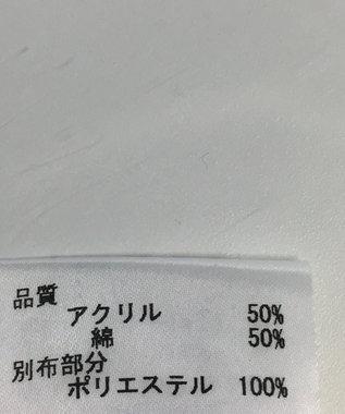ONWARD Reuse Park 【any SiS】ニット春夏 イエロー