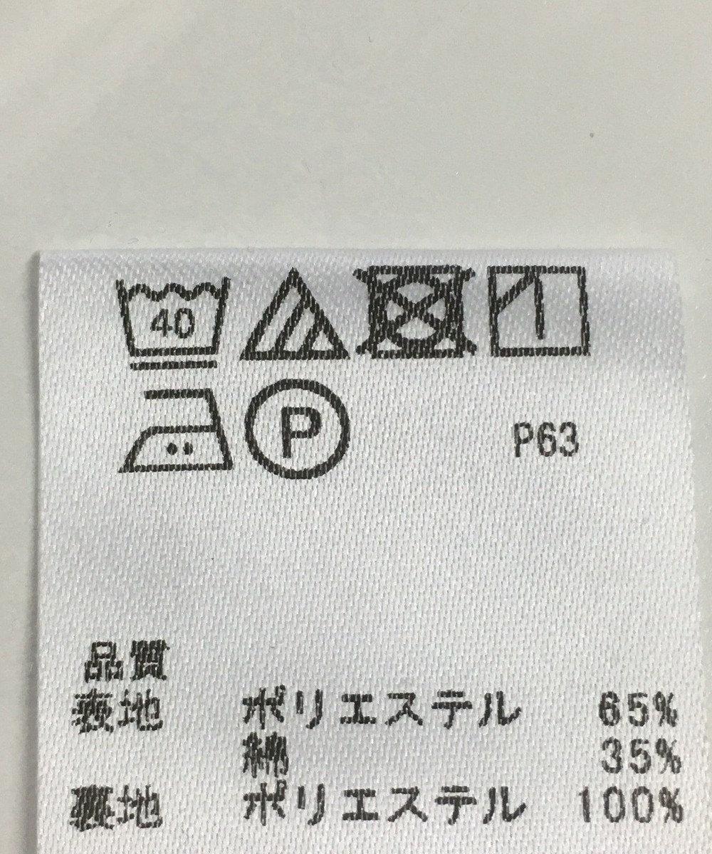 ONWARD Reuse Park 【any SiS】ワンピース春夏 ブルー