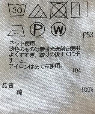 ONWARD Reuse Park 【組曲】カットソー春夏 ブルー