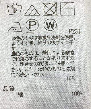 ONWARD Reuse Park 【組曲】ニット春夏 オフホワイト