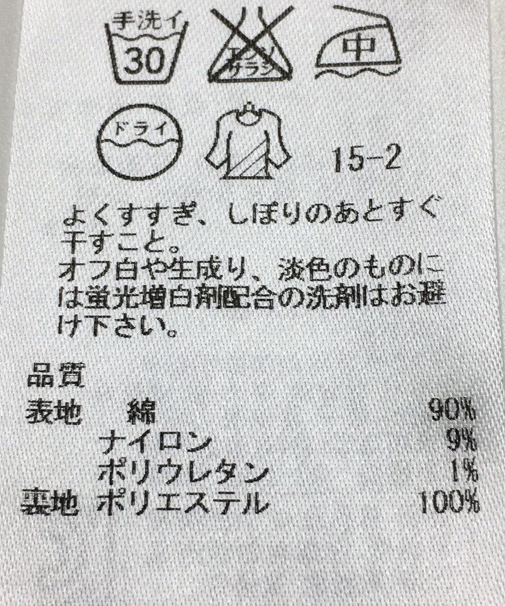 ONWARD Reuse Park 【23区】スカート春夏 ブラック