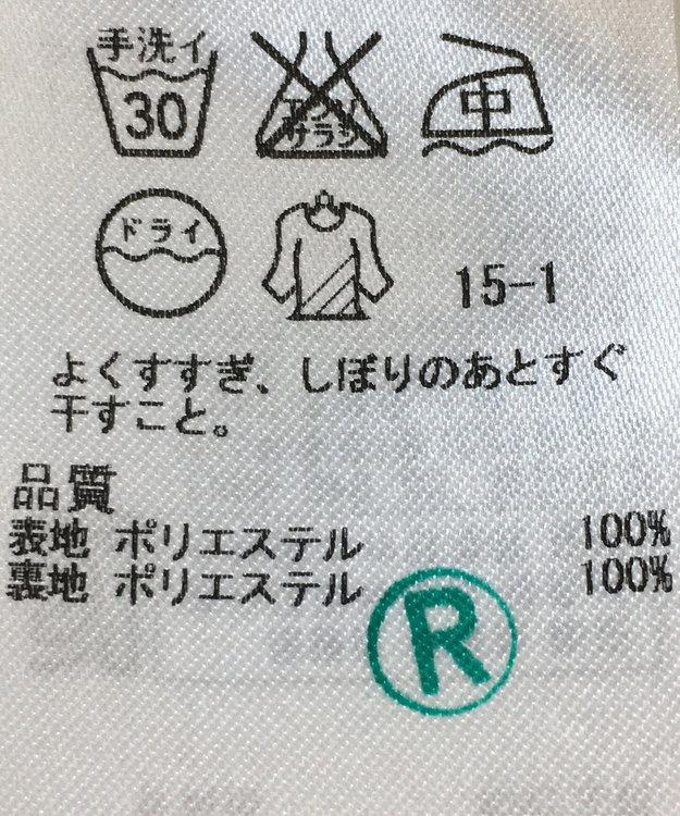 ONWARD Reuse Park 【23区】スカート春夏
