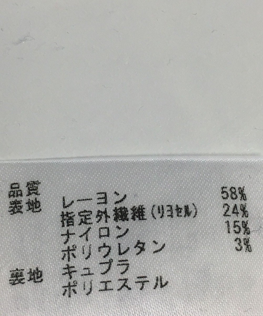 ONWARD Reuse Park 【23区】スカート春夏 ベージュ