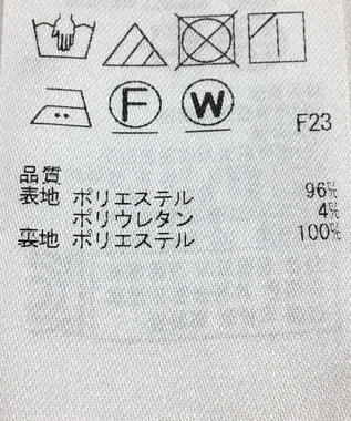 ONWARD Reuse Park 【組曲】スカート春夏 オレンジ