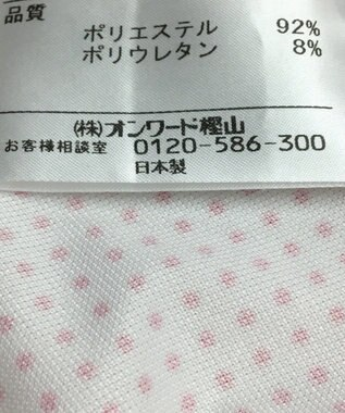 ONWARD Reuse Park 【23区 SPORT】カットソー春夏 ピンク