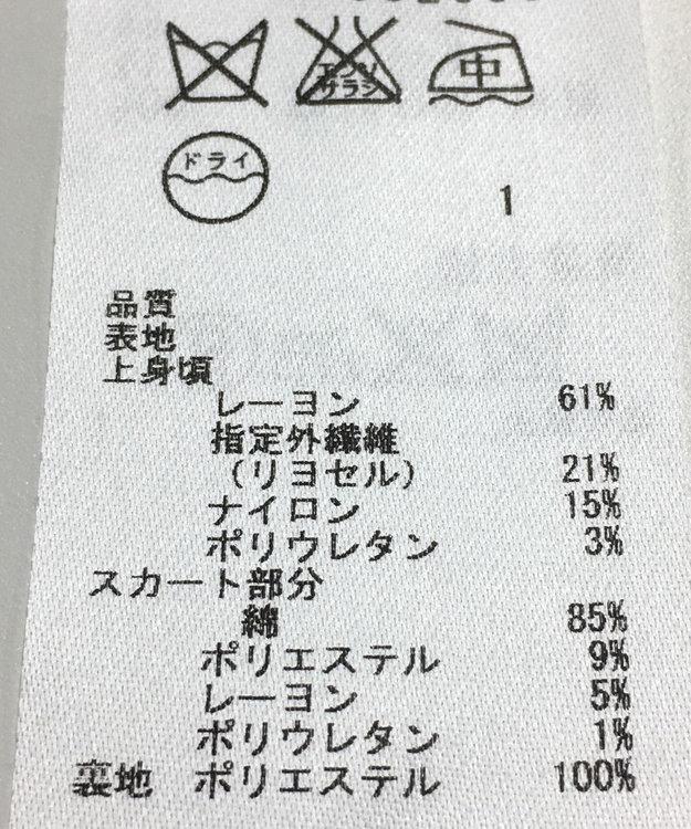 ONWARD Reuse Park 【23区】ワンピース春夏