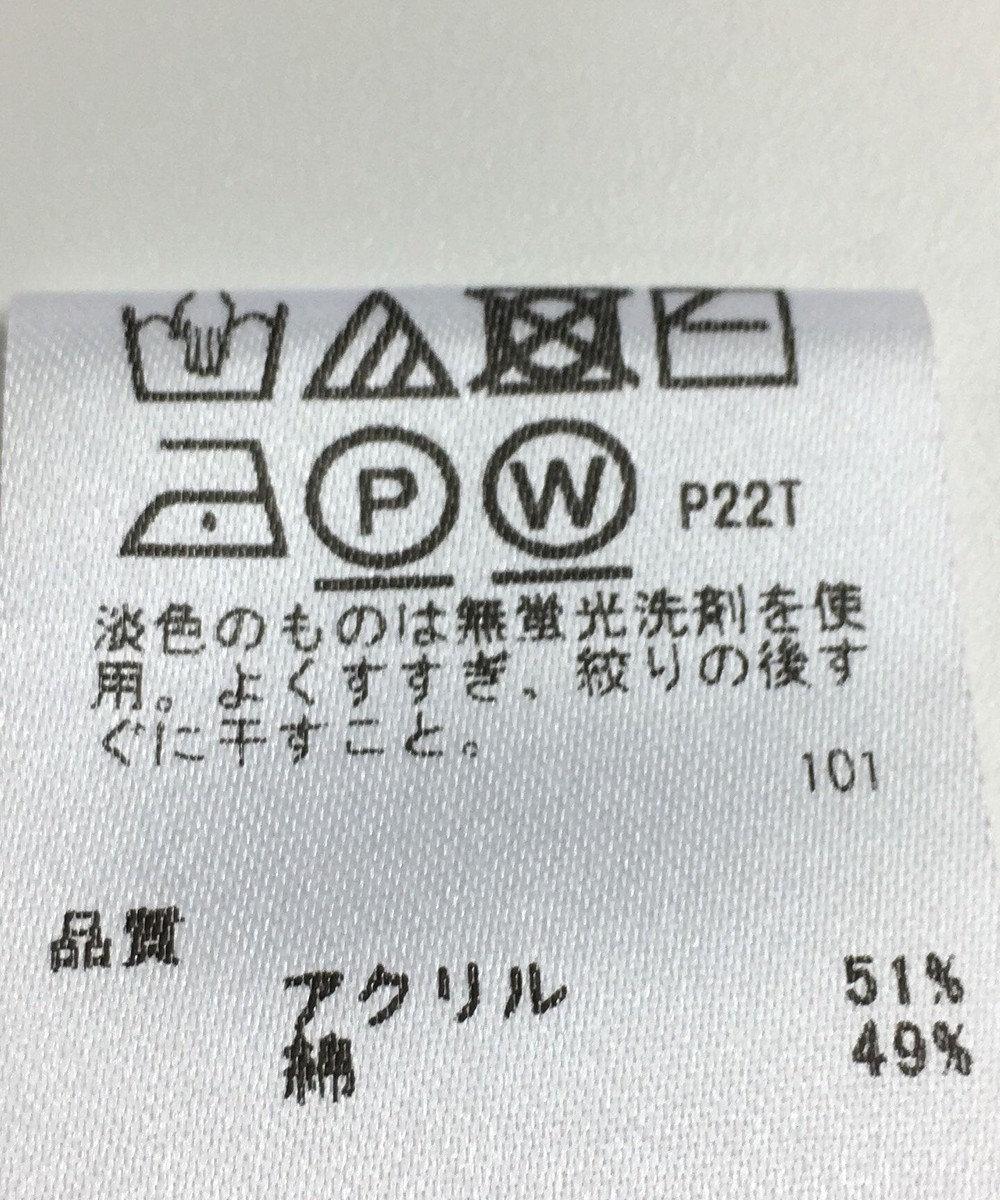 ONWARD Reuse Park 【any FAM】ニット春夏 ホワイト