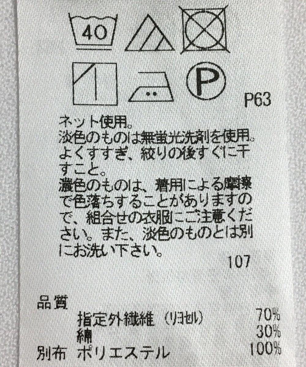 ONWARD Reuse Park 【組曲】カットソー春夏 ピンク