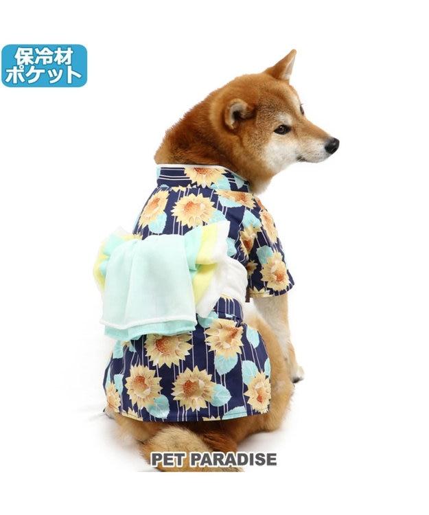 PET PARADISE ペットパラダイス ひまわり柄 浴衣 ポケットクール〔中・大型犬〕