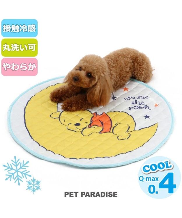 PET PARADISE ディズニー プーさん ペット用マット クール柔らかマット