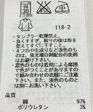ONWARD Reuse Park 【組曲】カットソー春夏 オレンジ
