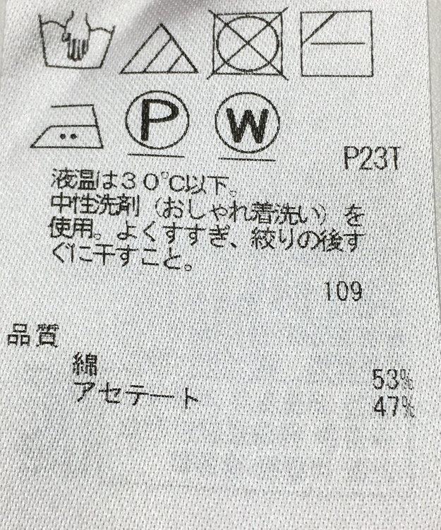 ONWARD Reuse Park 【自由区】ニット春夏