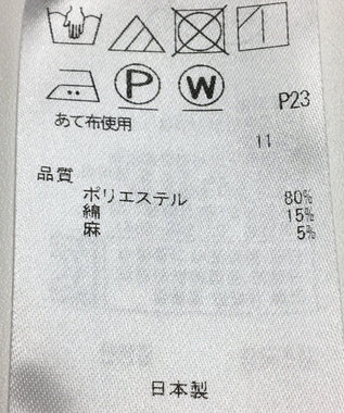 ONWARD Reuse Park 【組曲】パンツ春夏 ブルー