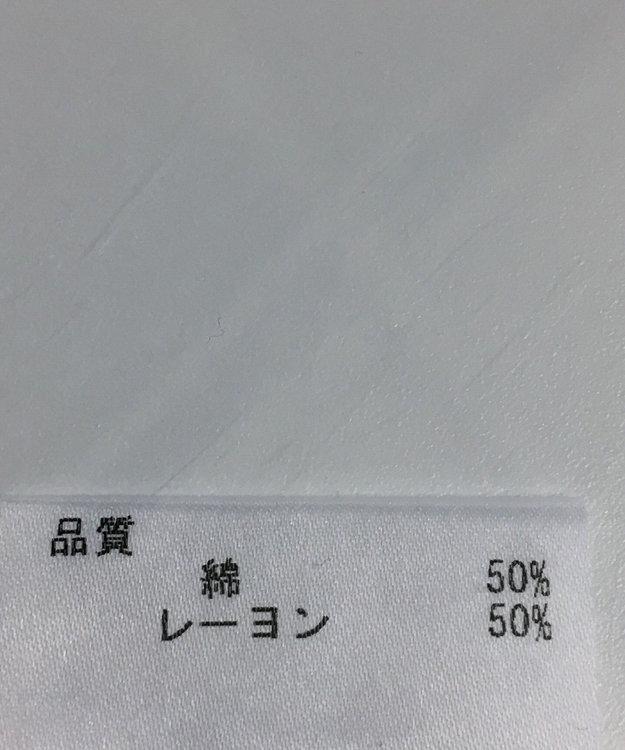 ONWARD Reuse Park 【組曲】カットソー春夏