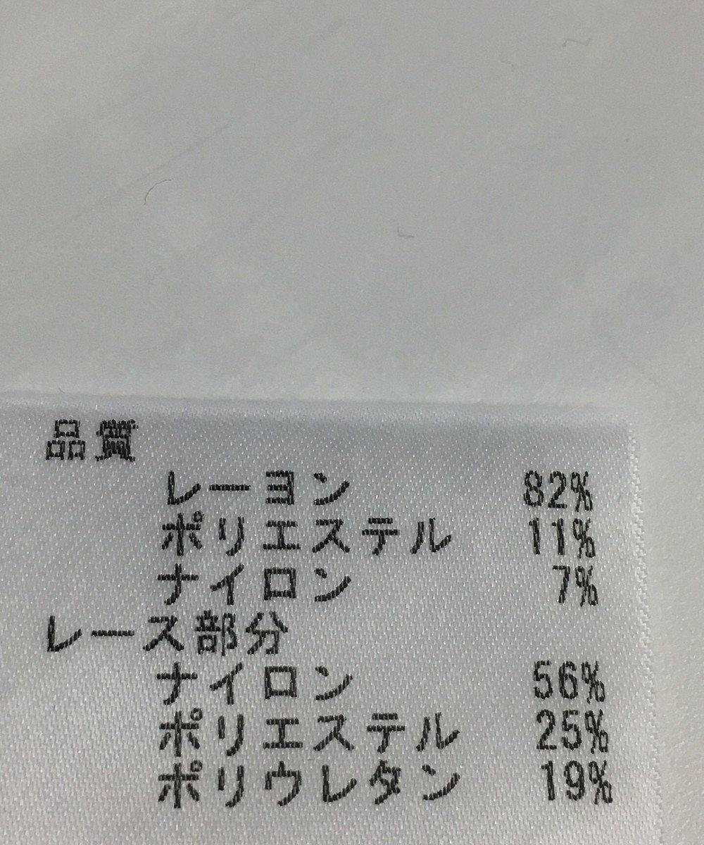 ONWARD Reuse Park 【23区】カットソー春夏 シルバー
