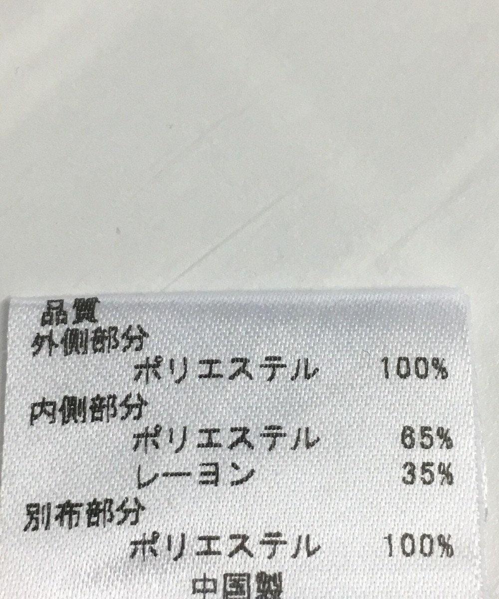 ONWARD Reuse Park 【any FAM】ワンピース春夏 ブルー