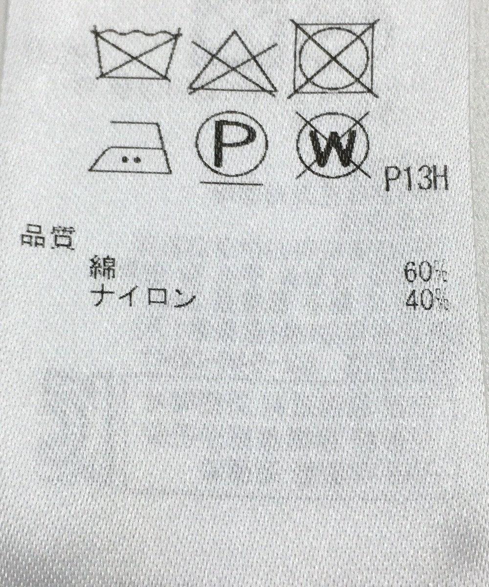 ONWARD Reuse Park 【自由区】ニット春夏 ブラック