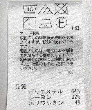 ONWARD Reuse Park 【Feroux】カットソー春夏 オレンジ