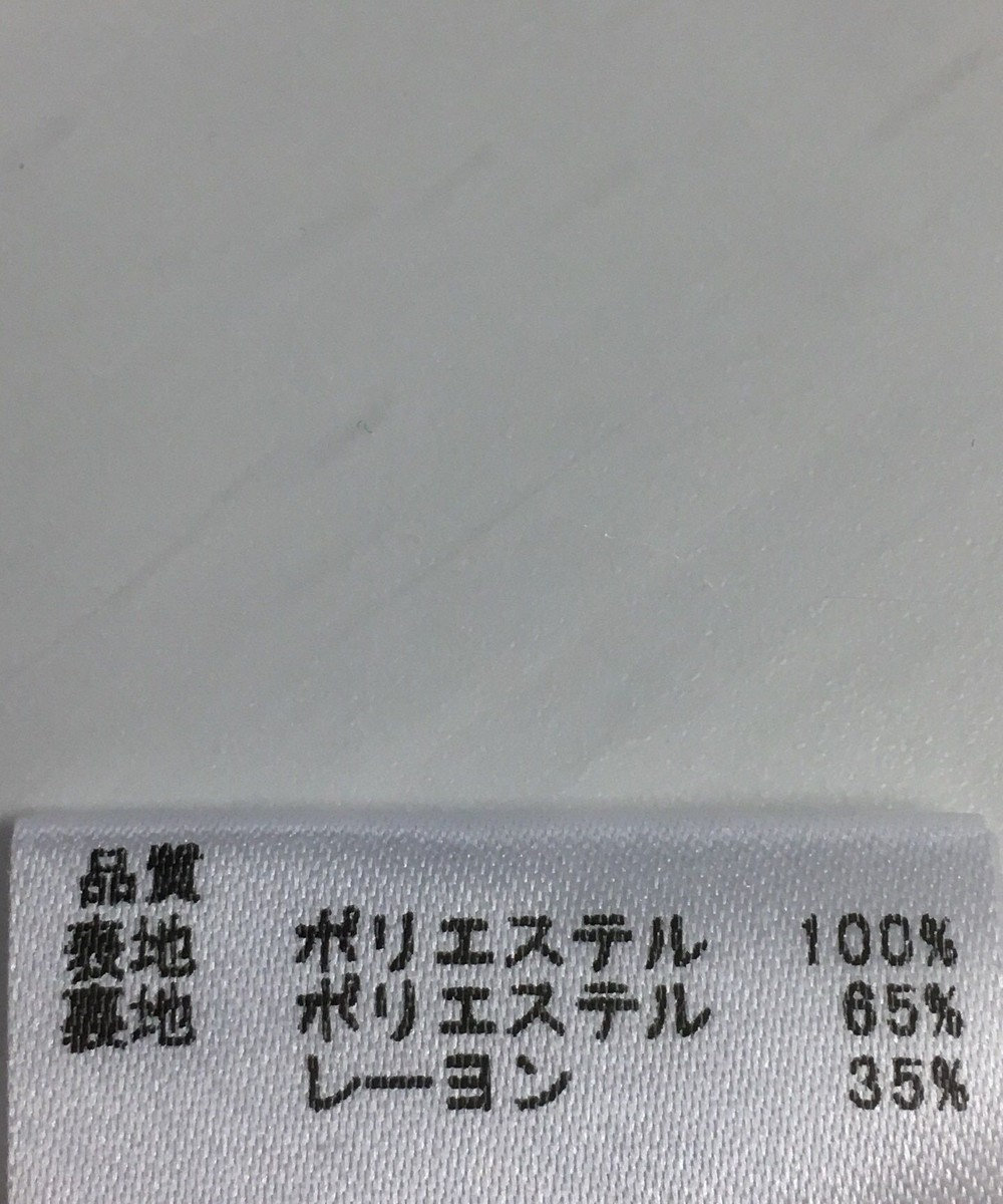 ONWARD Reuse Park 【any SiS】カットソー春夏 イエロー