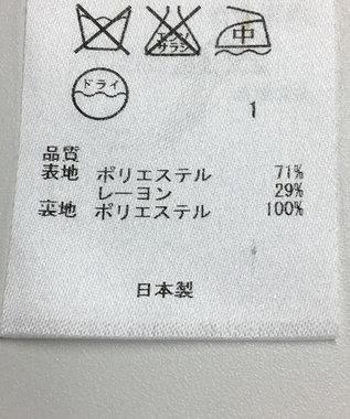 ONWARD Reuse Park 【組曲】スカート春夏 ピンク