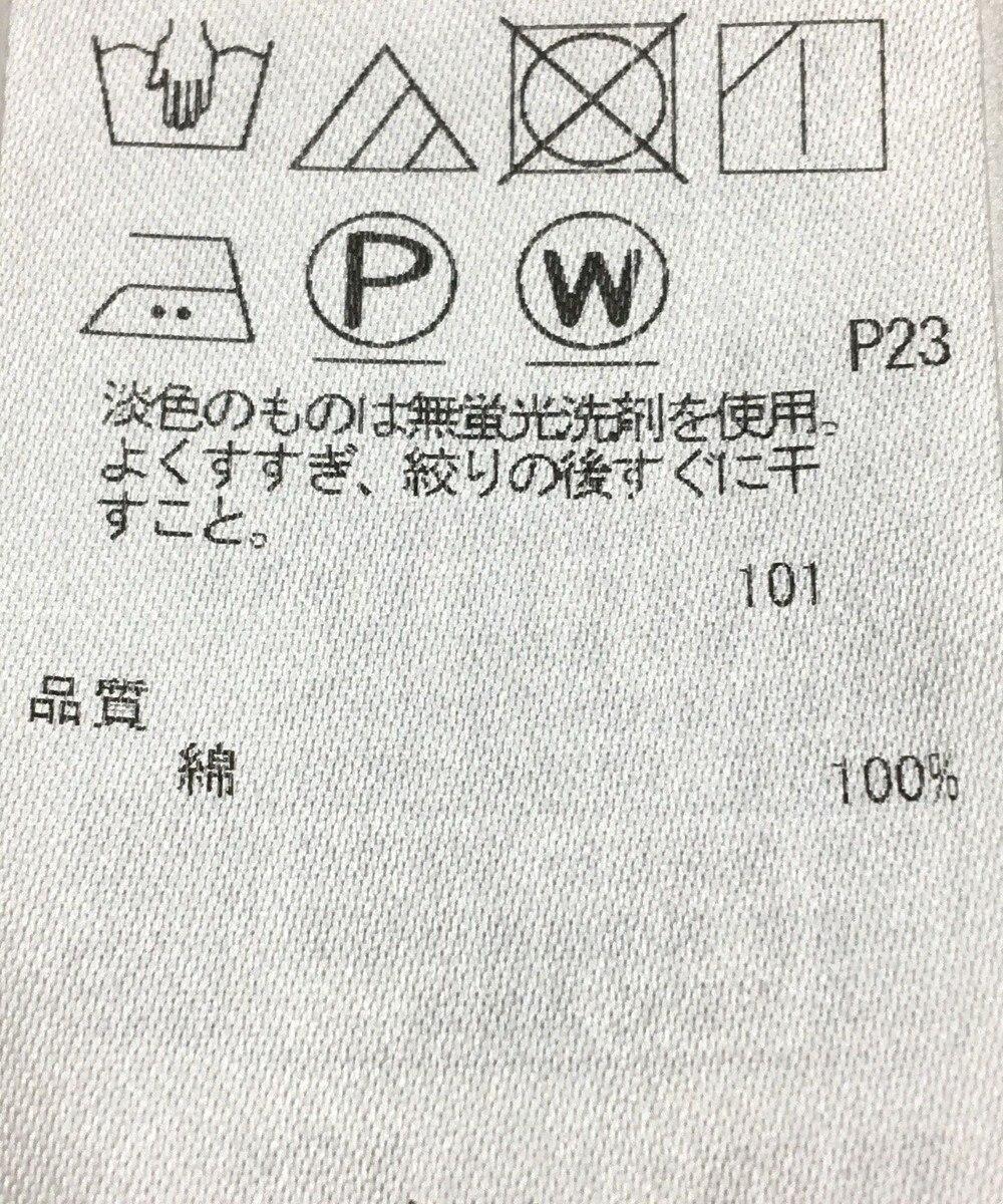 ONWARD Reuse Park 【23区】ジャケット春夏 グリーン