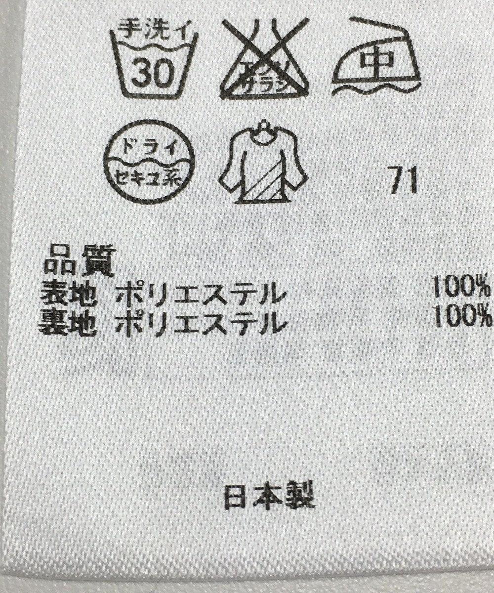 ONWARD Reuse Park 【23区】ワンピース春夏 イエロー