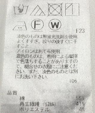 ONWARD Reuse Park 【組曲】パンツ春夏 グリーン