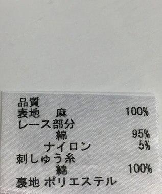 ONWARD Reuse Park 【組曲】ワンピース春夏 オフホワイト