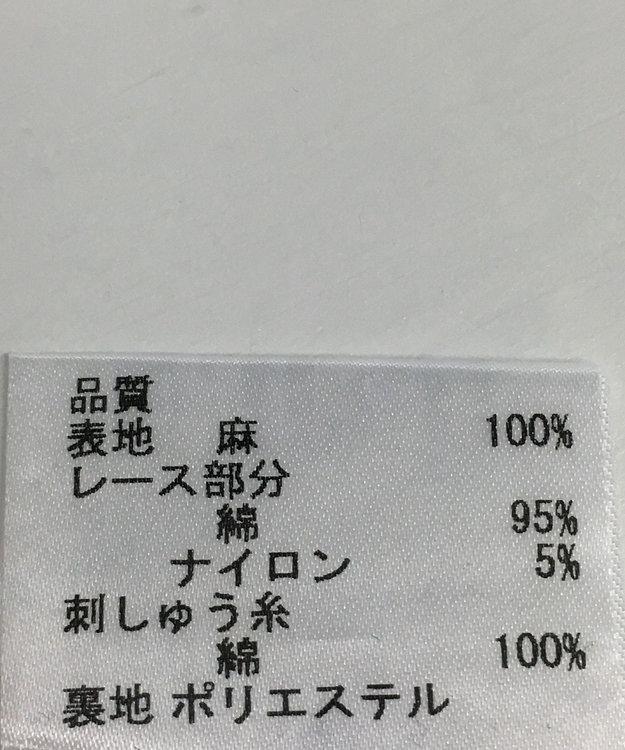 ONWARD Reuse Park 【組曲】ワンピース春夏