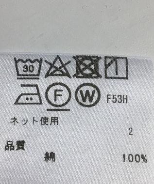 ONWARD Reuse Park 【23区 GOLF】パンツ春夏 グリーン
