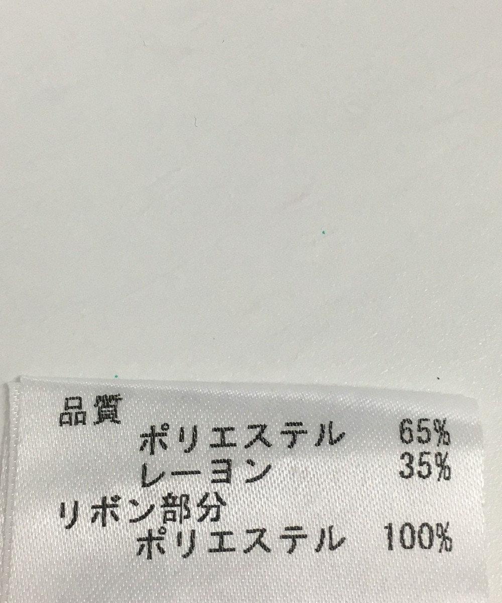 ONWARD Reuse Park 【組曲】ワンピース春夏 ブルー