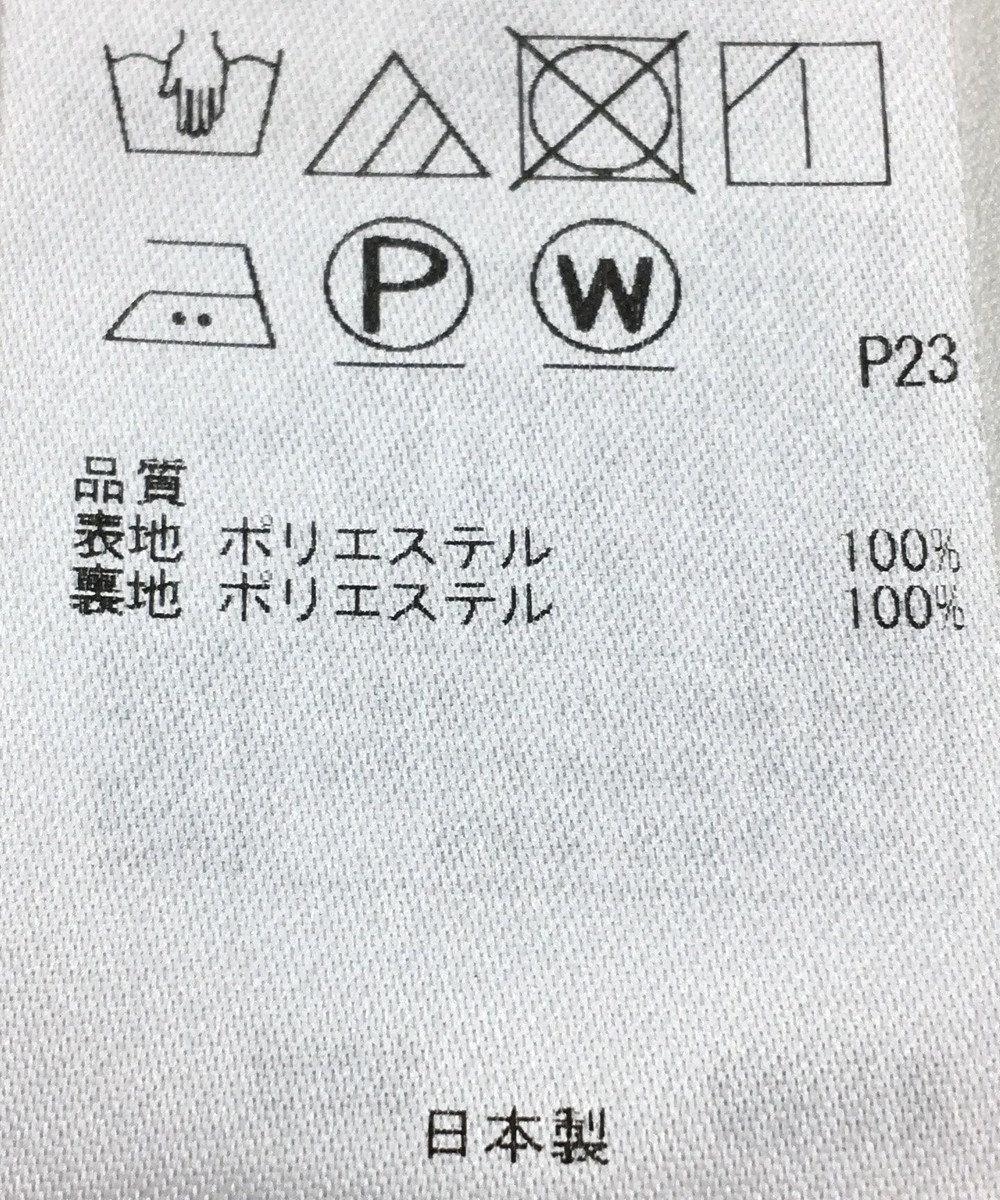 ONWARD Reuse Park 【23区】スカート春夏 ネイビー