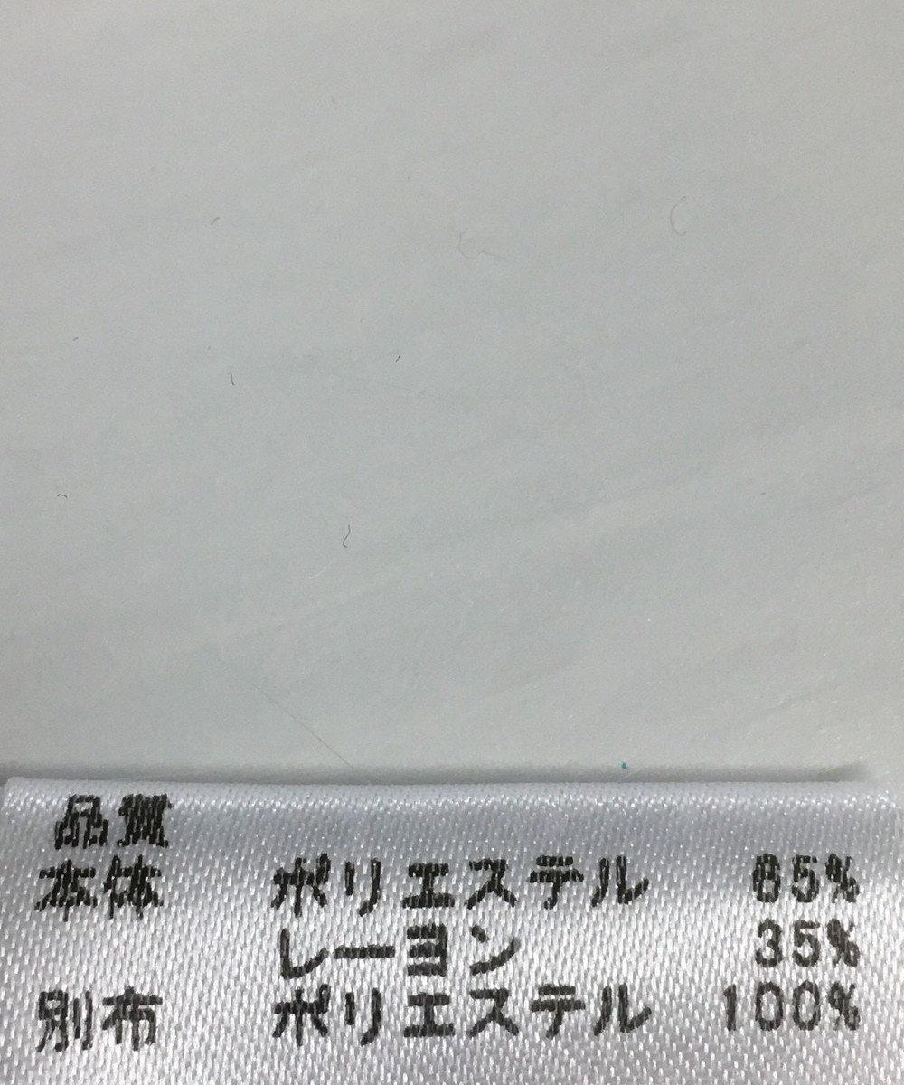ONWARD Reuse Park 【any FAM】カットソー春夏 グリーン