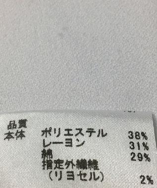 ONWARD Reuse Park 【any SiS】カットソー春夏 ブルー