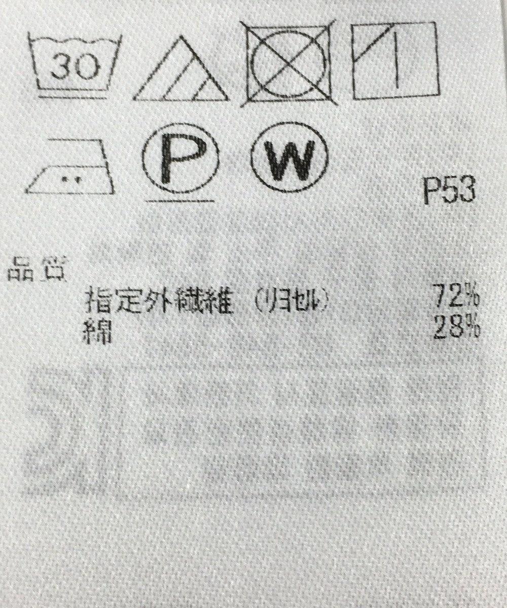 ONWARD Reuse Park 【組曲】カットソー春夏 ホワイト