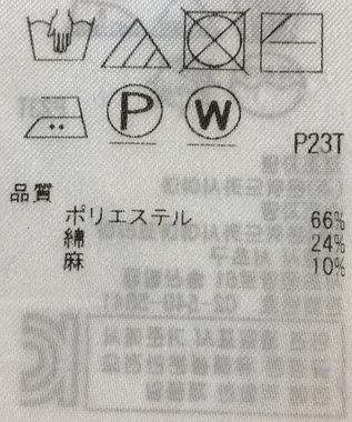 ONWARD Reuse Park 【自由区】ニット春夏 ピンク