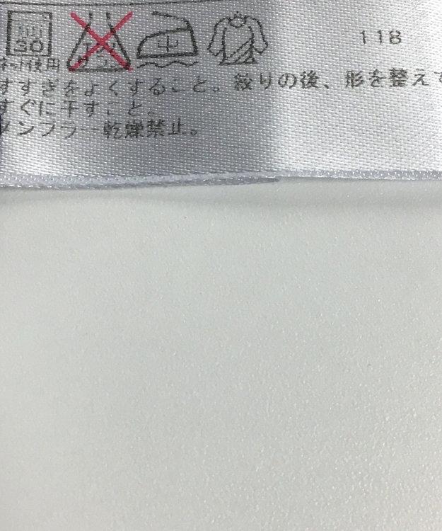 ONWARD Reuse Park 【23区 SPORT】スカート春夏