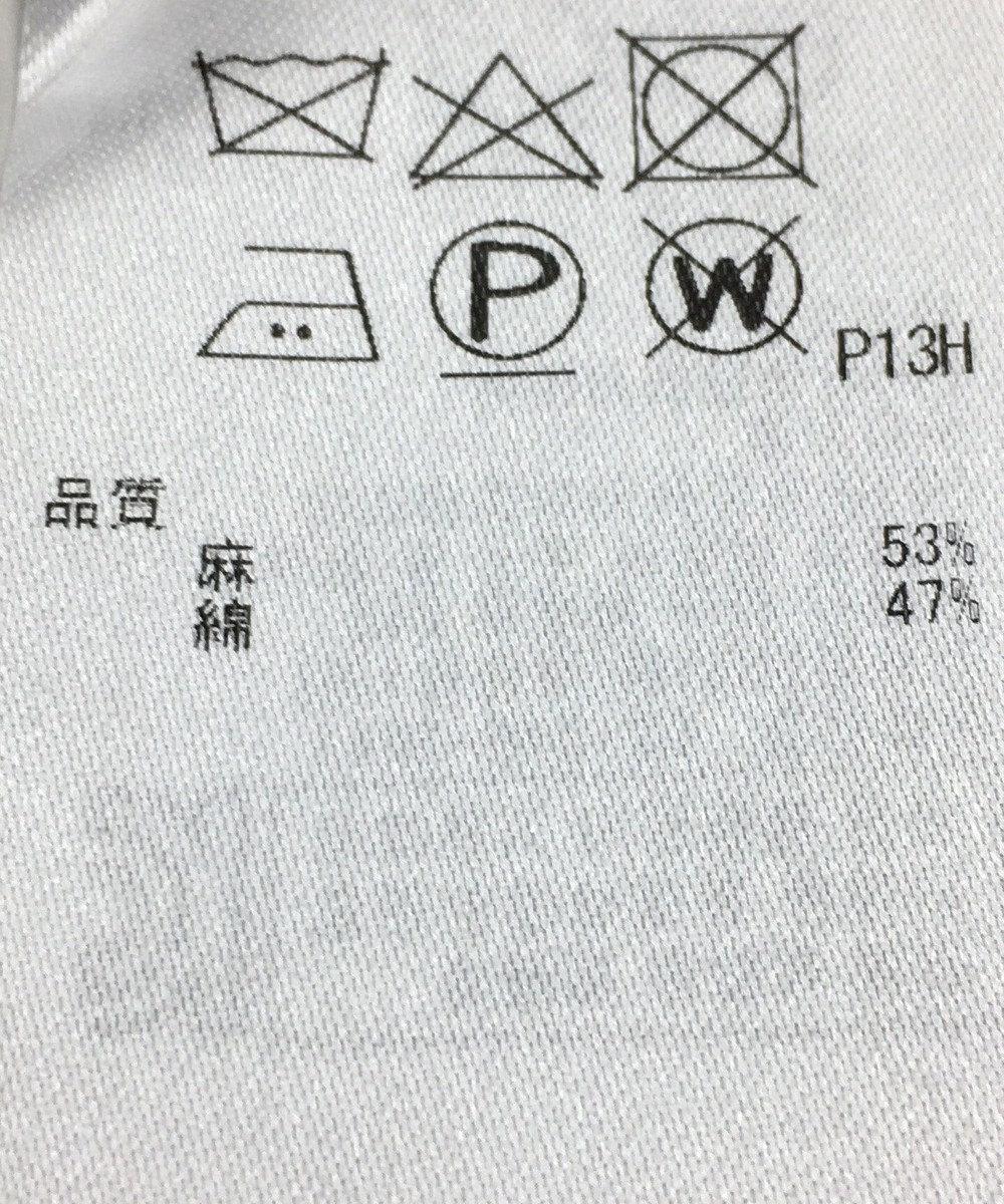 ONWARD Reuse Park 【組曲】ニット春夏 ホワイト