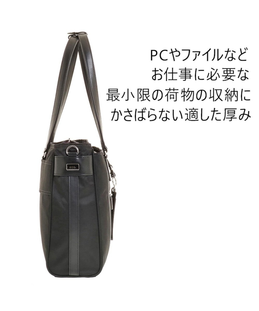 ACE BAGS & LUGGAGE ace. エース ビエナ2 トートバッグ 薄マチ A4/13インチ収納可能 ブラック