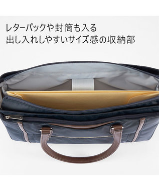 ACE BAGS & LUGGAGE ace. エース ビエナ2 トートバッグ 薄マチ A4/13インチ収納可能 ネイビー