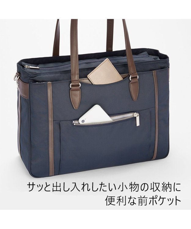 ACE BAGS & LUGGAGE ace. エース ビエナ2 トートバッグ 薄マチ A4/13インチ収納可能