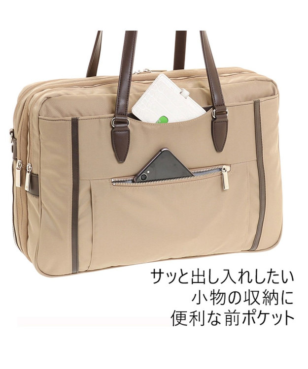 ACE BAGS & LUGGAGE ace. エース ビエナ2 トートバッグ マチ拡張 A4/13インチ収納可能
