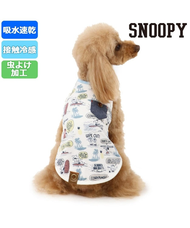 PET PARADISE スヌーピー クールマックス タンク [中・大型犬]