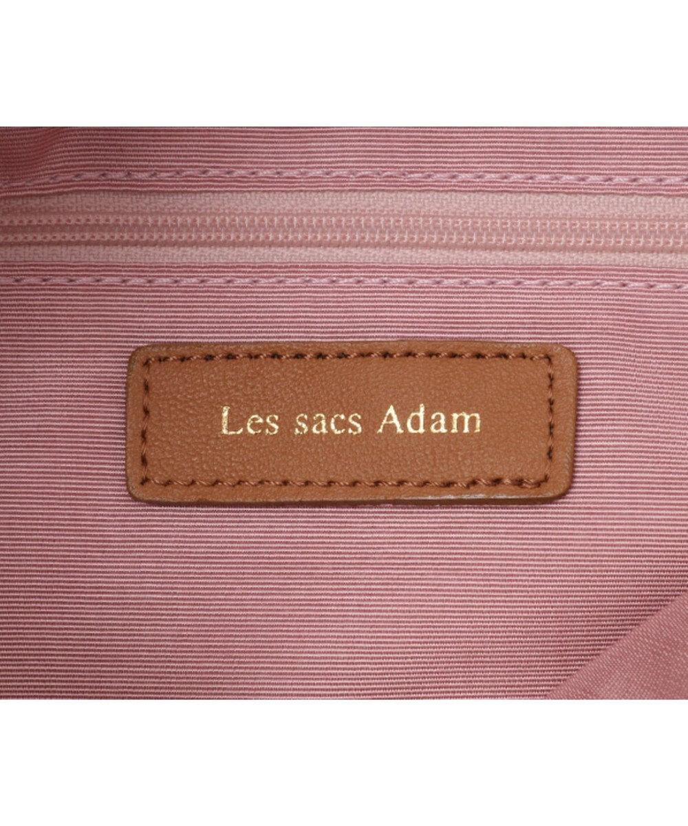 Les sacs Adam Les sacs Adam ルサックアダム アルモニ ボディバッグ キャメル