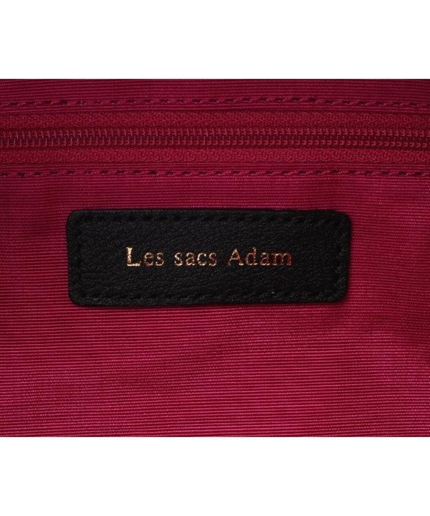 Les sacs Adam Les sacs Adam ルサックアダム アルモニ ボディバッグ