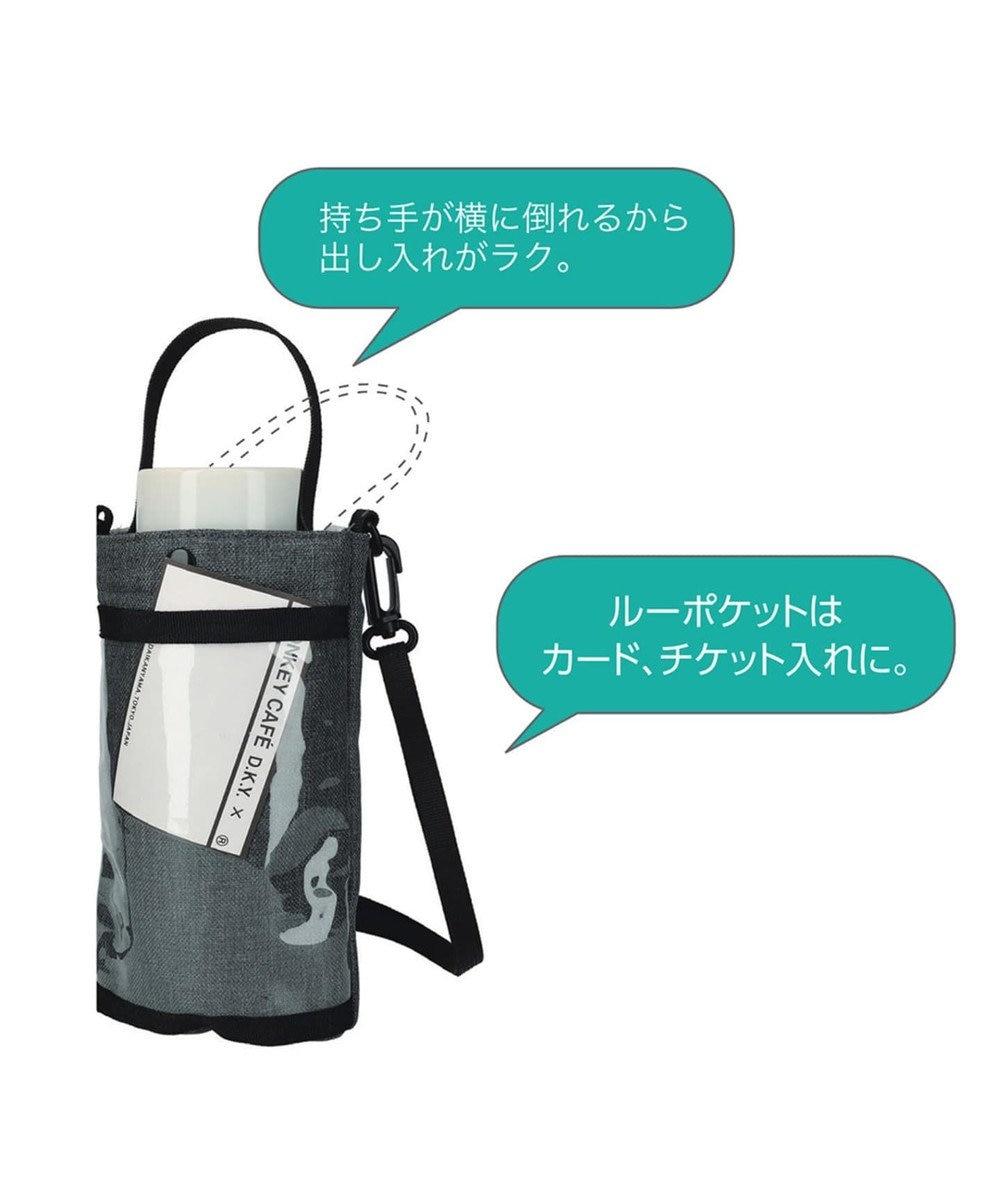 ROOTOTE 0362【ボトルホルダー:スマホケース】/ SY.ボトッシュ.トロピカル-A 02:フルーツ