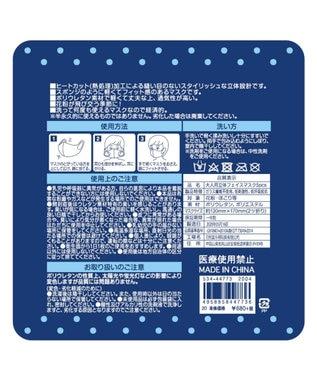 Mother garden 【洗える立体マスク】 大人用 白色 20枚セット 白~オフホワイト