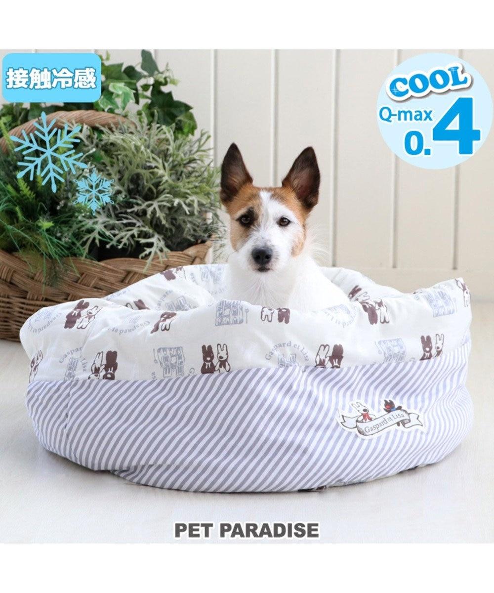 PET PARADISE リサとガスパール フレンチ クール くるっと カドラー (55×55cm) グレー